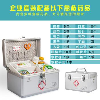 ヴィlscijon Vilscijon医薬箱家庭用多機能救急箱アルミ合金ベルト医療の診察箱は企業スーツを含む16インチ3363です。