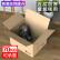 Biyazi引越しダンボール60*40*50厚いトイレットペーパー箱包装箱箱箱箱箱箱箱箱箱箱箱箱箱箱回収箱収納箱包装紙箱の大サイズは60*40*50(5個入り)です。取っ手ZX-02があります。