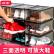 耐奔aj靴箱雪靴長さブーツマーティンブーツコレクション透明収納箱バスケットボール靴収納箱亮黒(4個入り)