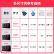 Jinghisichuang JH 0426オークは、引っ越し袋の厚い手防水荷物を袋に入れて包装します。大きなサイズの黒い小包は73*50*27です。