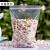 Jinghuiisichuang JH 0124厚手防水食品PE透明自封袋は袋を密封して袋を密封します。