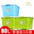 Chahua 80 L大容量収纳箱のベルトホイール整理箱の百纳贮蔵箱2839 3个がセットされています。