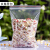 Jinghuiisichuang JH 0082厚い手防水食品PE透明な自封袋は袋を閉じて袋を密封して袋を密封して密閉して密実袋の12日の34*45 cmの100匹を密封します。