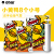 B.DUCK正版イエロダンク真空圧缩袋旅行收纳袋衣类整理袋9点セット【8 Sサイズ手押しポンプ付き】