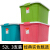 Citylong 52 L L L Lサイズ混色収集箱エプレックス整理箱3つ入り6131