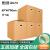 QDZX引越しダンボールはバックルがあります。60*40*50(5個入り)ダンボール箱は包装します。