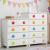 Alice IRIIS日韩简约子供收纳库おもちゃ整理棚ロッカーロッカー